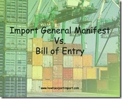 Difference between IGM and Bill of Entry copy