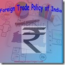 Foreign Trade Policy of India 2015-20