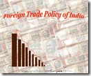 Foreign Trade Policy of India 2015-20 b