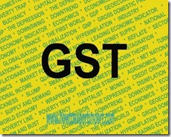 GST on Sunflower seed, safflower or cotton-seed oil and fractions business