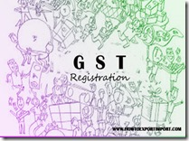 Is GST registration required for a public sector undertaking
