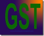 Nil rate of GST on Services by government to a municipality under Article 243