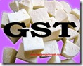 Nil rate of GST on sale of parched paddy or rice coated with sugar