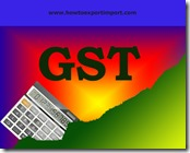 No GST on Services by governmental authority part 3
