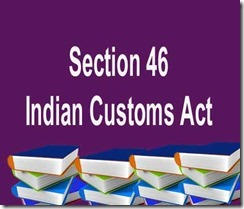 Sec 46 of Indian Customs Act